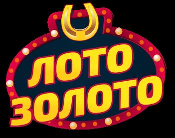 Золото лото лого